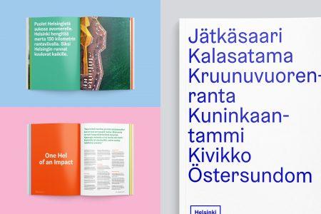 Werklig_Helsinki_W13